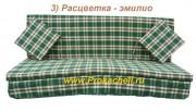 Комплект подушек и матрасов для садовых качелей Касабланка 170*50 см.