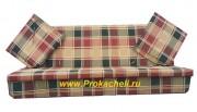 Комплект подушек   матрасов для садовых качелей Люкс -2 170*55 см.